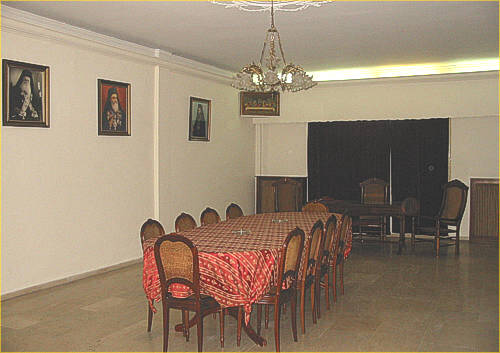 Mytilene Charity Institutions :: The Conference Room